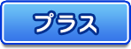 PPQ sort key5.png