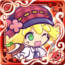 [★7] Coffee Shop Amitie