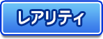 PPQ sort key3.png