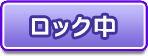 PPQ sort sp3.png