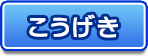 PPQ sort key7.png