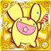 [★5] Carbuncle ver. 1st Anniversary