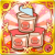 [★5] Red Puyo Jelly