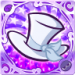 [★6] Silk Hat (Purple)